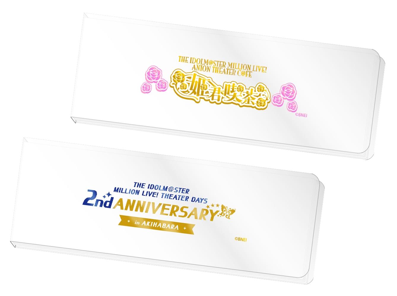 チケットファイル(全2種)