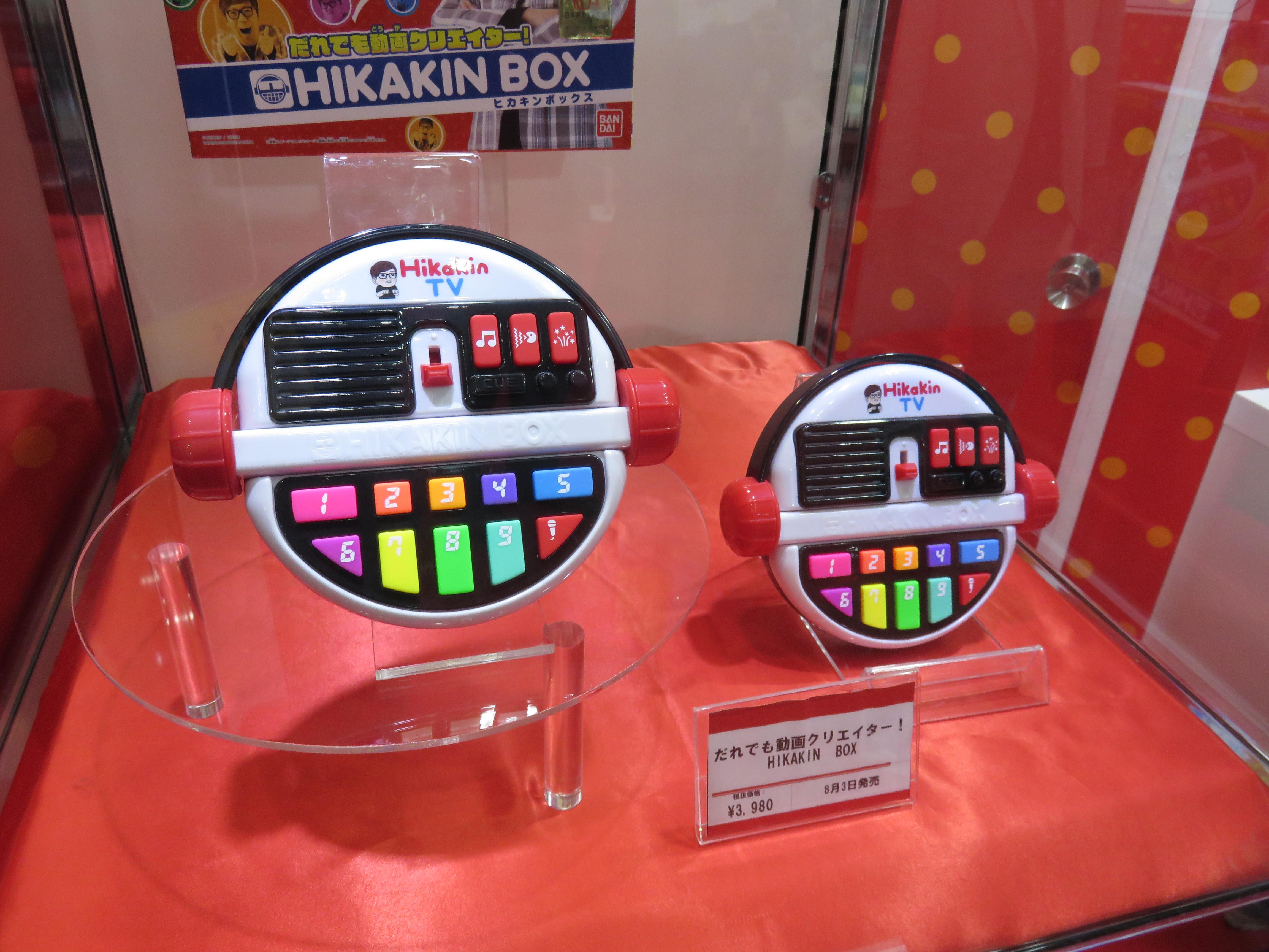 東京おもちゃショー2019」 気になるアイテムをご紹介! バンダイ