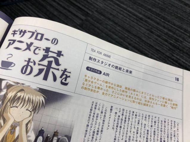 10/5(土)開催『アニレヴ』にGA...