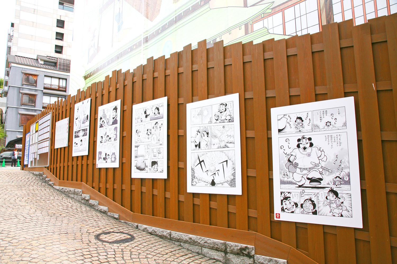 本館北面にはマンガパネルを含む10枚のウォールアートのパネルが登場。AR機能も付いている。 ©TEZUKA PRODUCTIONS