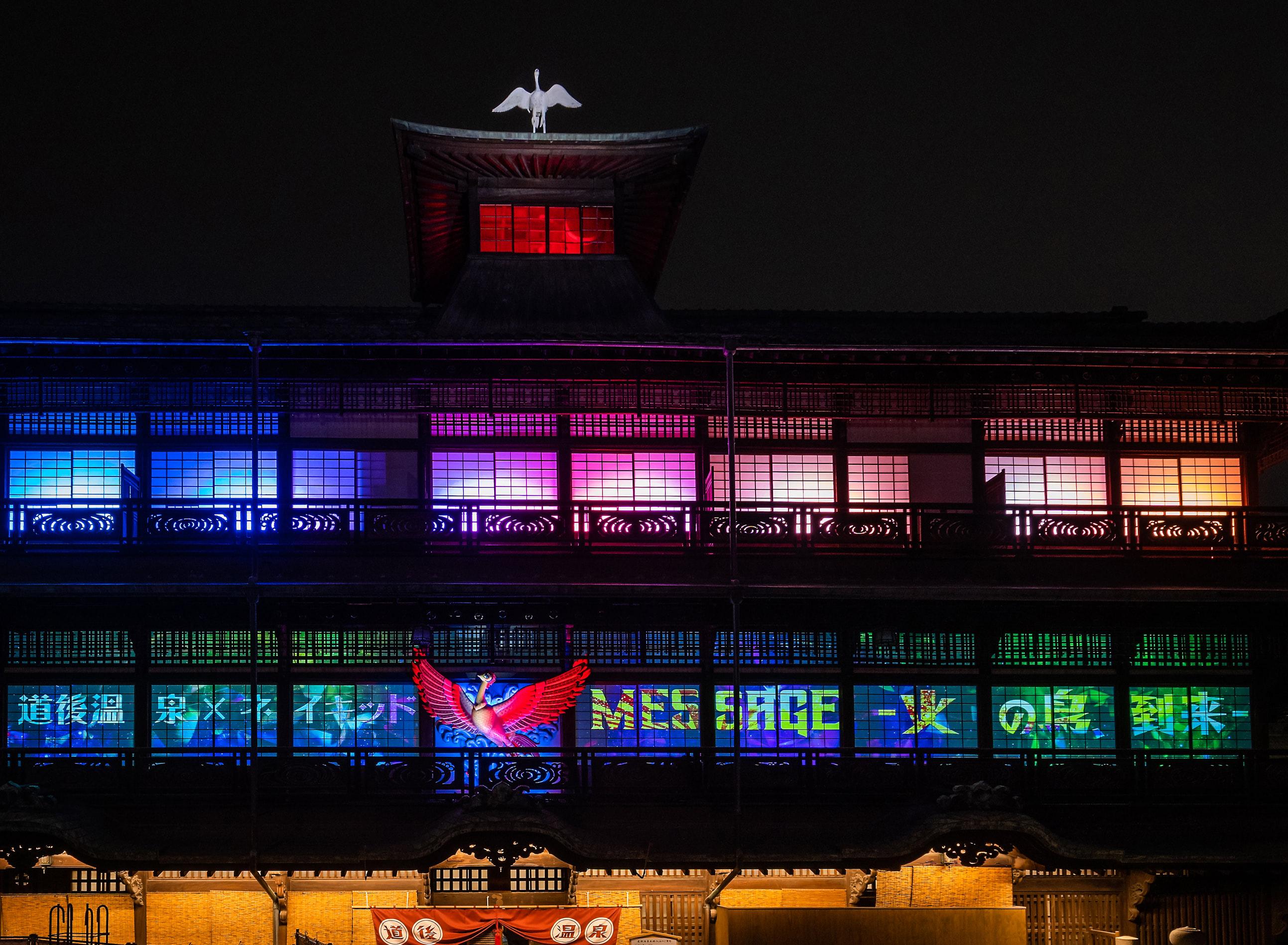 「道後温泉×ネイキッド MESSAGE -火の鳥、到来-」毎日19時~21時30分開催中(15分毎) (C)TEZUKA PRODUCTIONS 企画演出 NAKED Inc.