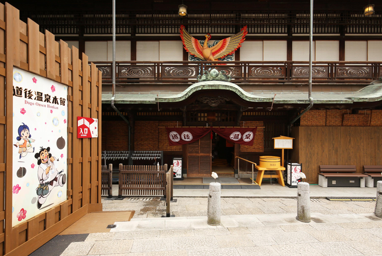 現在、道後温泉本館の入口はこちらの北面となっている。火の鳥オブジェとお出迎えパネルが目印。(C)TEZUKA PRODUCTIONS