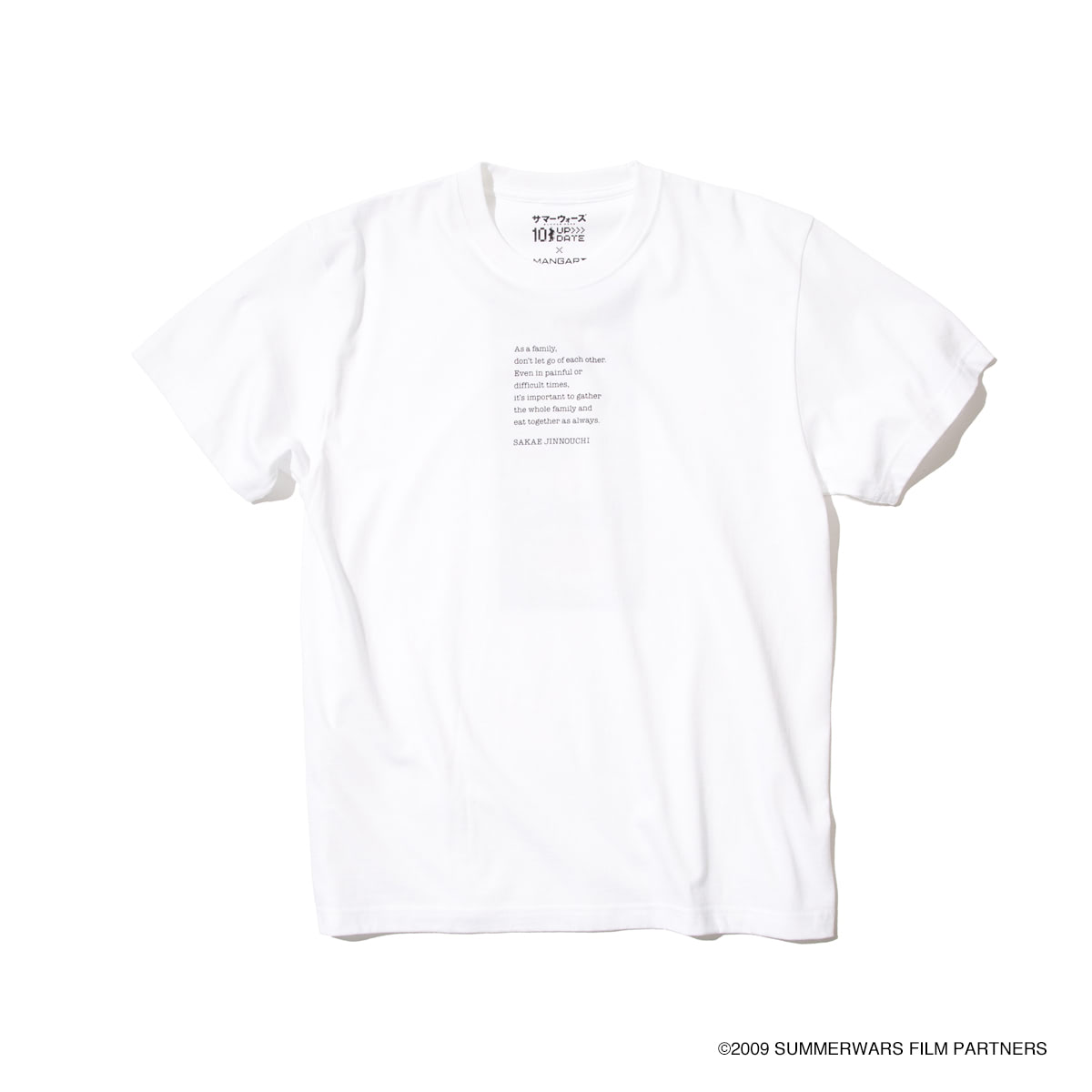 Tシャツ『大切なこと』