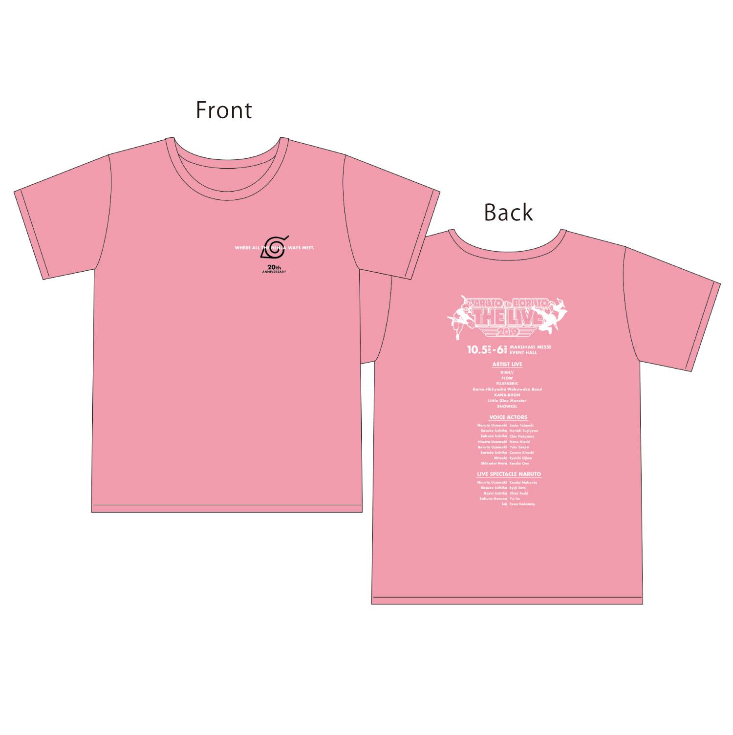 Tシャツ(ピンク)
