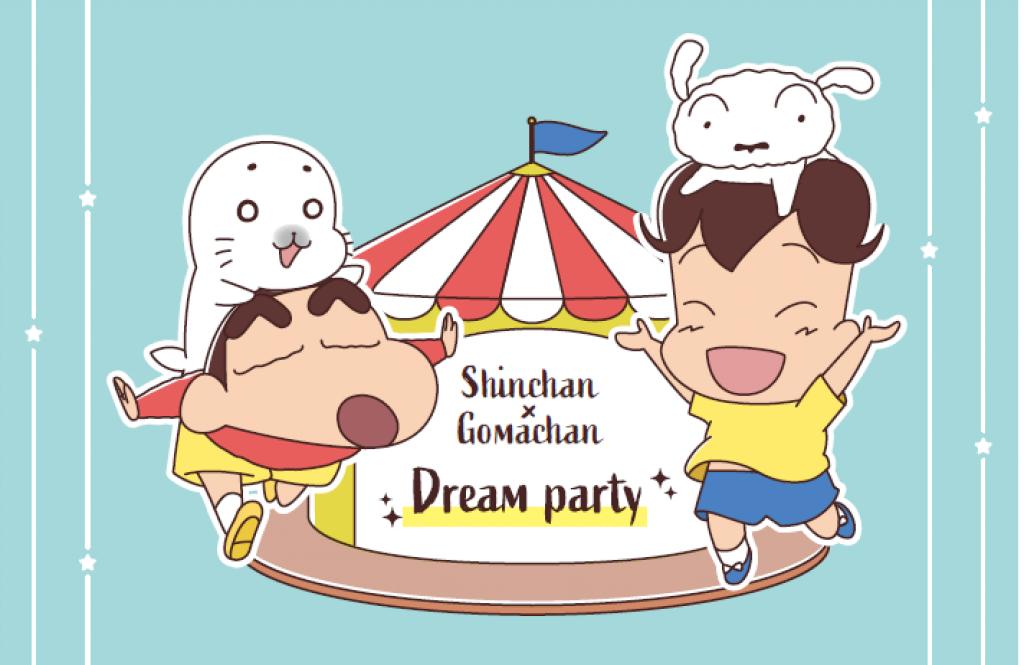 クレヨン しんちゃん 漫画 pdf