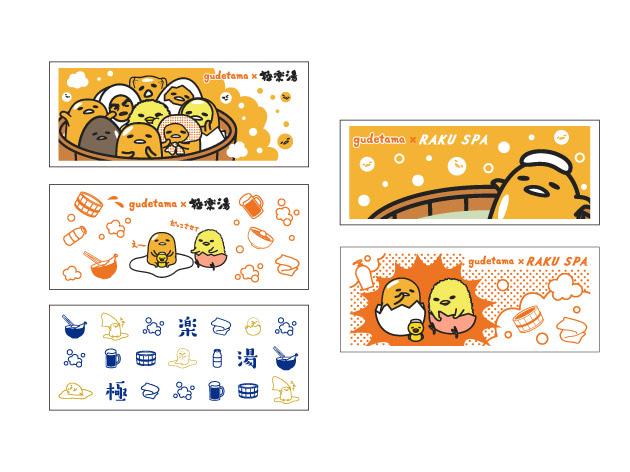 フェイスタオル 各620円(税抜)