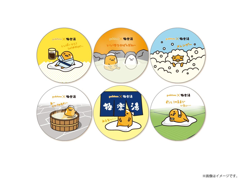 缶バッジ 各230円(税抜)