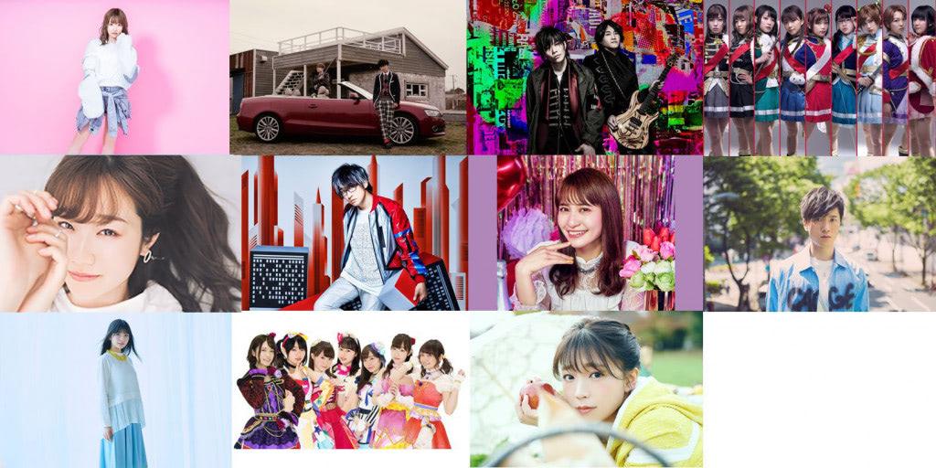 アニマックス ミュージック 2019 横浜