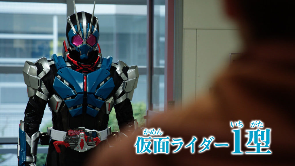 仮面 ライダー 令 和 ザ ファースト ジェネレーション