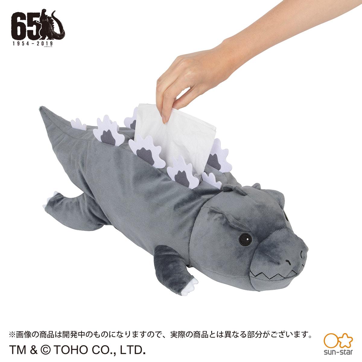 ゴジラ ティッシュケース