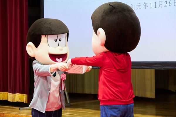 (C)赤塚不二夫/えいがのおそ松さん製作委員会 2019