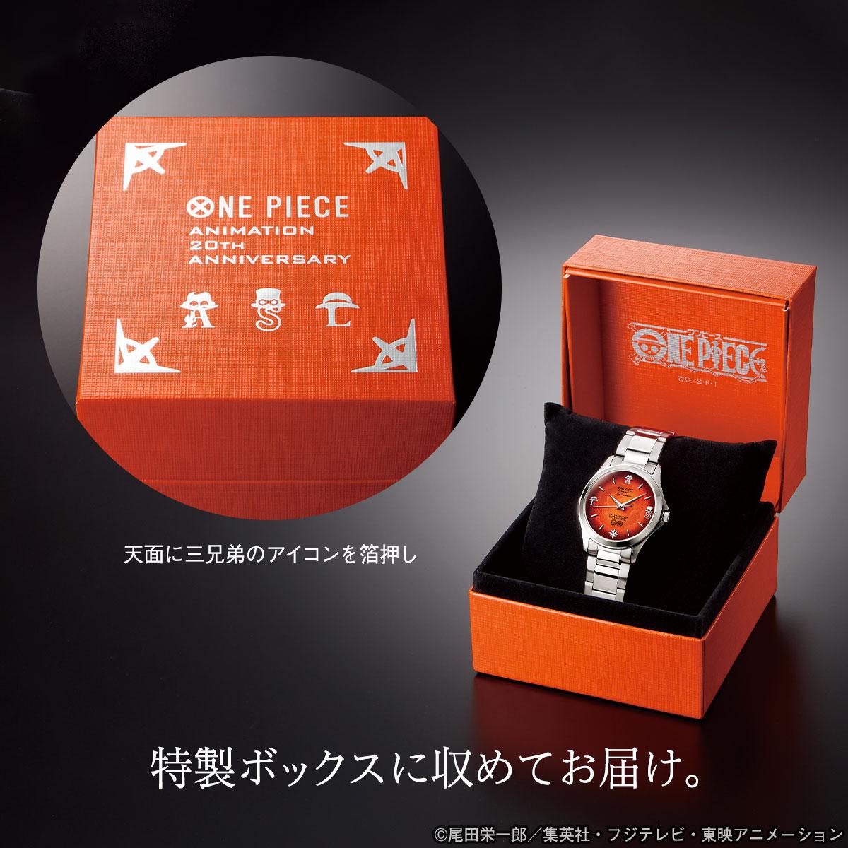 三兄弟の絆 オフィシャルライセンス腕時計