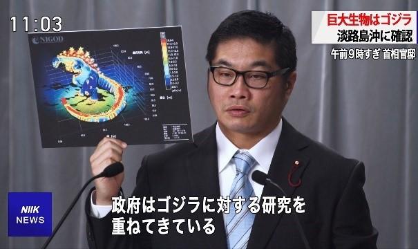 松尾諭氏(政府関係者役)