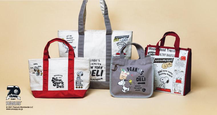 ピーナッツデザインのバッグ