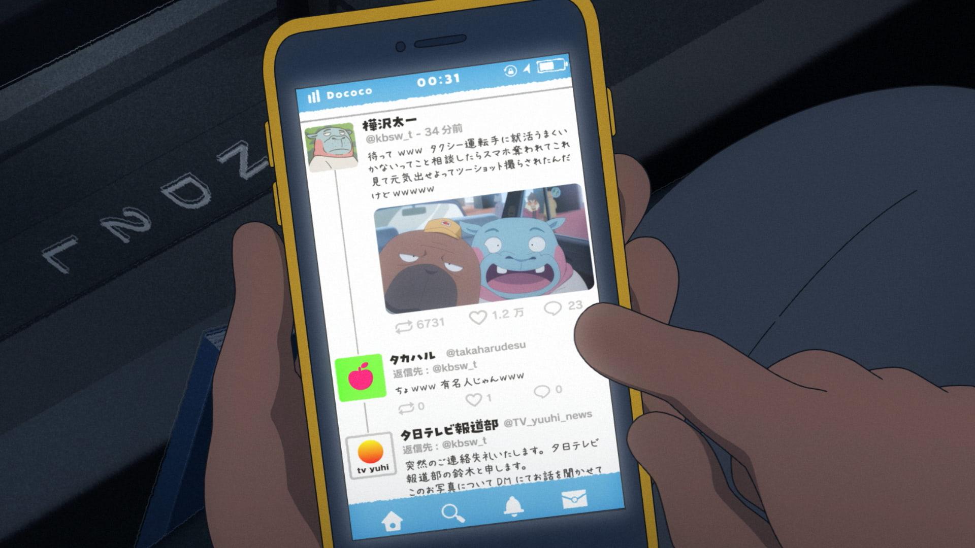 オッドタクシーの画像 p1_16