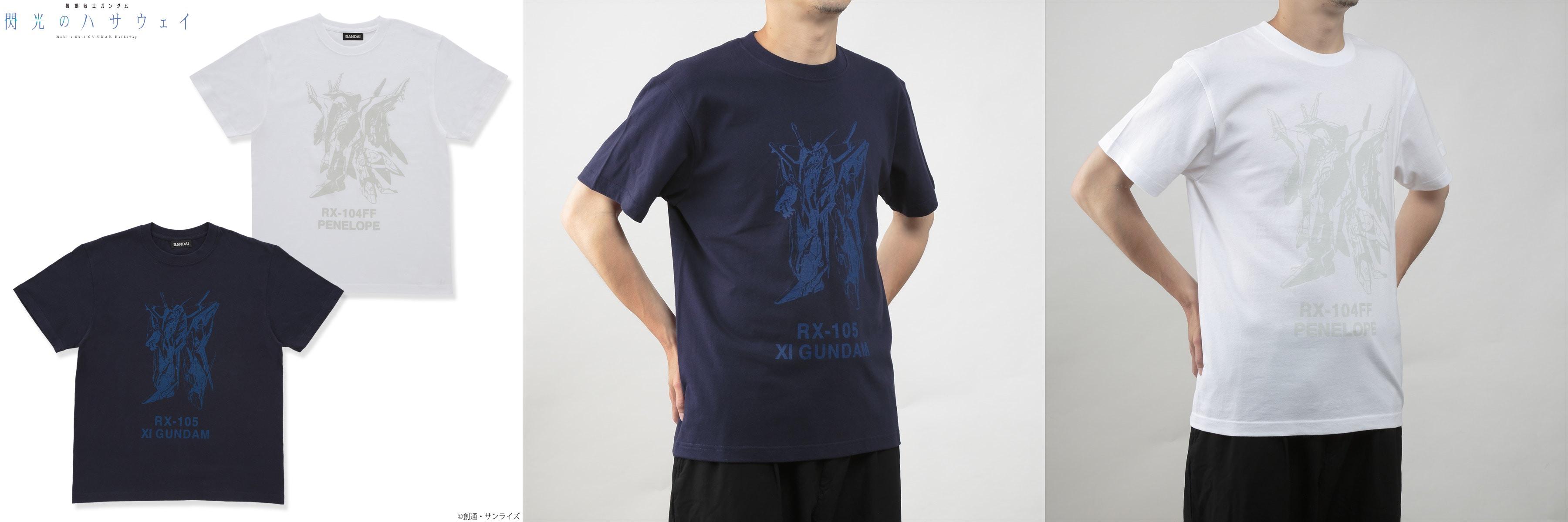 BLUEシリーズ/WHITEシリーズ Tシャツ